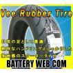 VRM146 80/90-10 44J TL スクーター バイク タイヤ