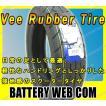 VRM146 90/90-10 50J TL スクーター バイク タイヤ