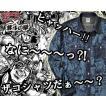 北斗の拳×倉敷天領デニムTENRYO DENIM コラボザコ柄ワークシャツ(ザコシャツ)「HOKUTO-ZK」