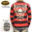 当店別注 限定商品 バンソン VANSON ABV-706 長袖 Tシャツ ブラック×レッド色 ロンT