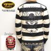 当店別注 限定商品 バンソン VANSON ABV-706 長袖 Tシャツ ブラック×ホワイト色 ロンT
