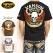 バンソン VANSON NVST-902 半袖Tシャツ 天竺半袖TEE ファイアースカル メンズ