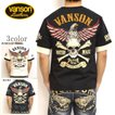バンソン VANSON NVST-906 半袖Tシャツ 天竺半袖TEE フライングイーグルスカル 袖切替 レンチキュラー メンズ