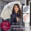 長傘 レディース 晴雨兼用 uvカット 遮光 梅雨 おしゃれ かわいい 人気 長傘 日傘 雨傘 ボーダー ピコレース 晴れ用  雨用