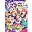 DVD ラブライブ!μ's Go→Go! LoveLive! 2015 -Dream Sensation!- Day1[ランティス]《取り寄せ※暫定》
