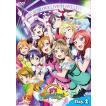 DVD ラブライブ!μ's Go→Go! LoveLive! 2015 -Dream Sensation!- Day2[ランティス]《取り寄せ※暫定》