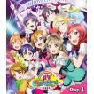 BD ラブライブ!μ's Go→Go! LoveLive! 2015 -Dream Sensation!- Blu-ray Day1[ランティス]《取り寄せ※暫定》