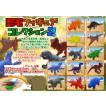 恐竜フィギュアコレクション2 12個セット