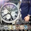 サルバトーレマーラ腕時計 メンズ腕時計 マルチカレンダー Salvatore Marra 新作モデル