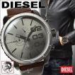 ディーゼル DIESEL クロノグラフ腕時計 ディーゼル メンズ DZ4210