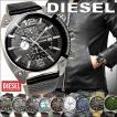 ディーゼル DIESEL クロノグラフ腕時計 ディーゼル メンズ DZ4341