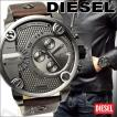 ディーゼル DIESEL デュアルタイム クロノグラフ腕時計 メンズ DZ7258