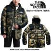 The North Face ノースフェース DEPTFORD DOWN JACKET ダウンジャケット アウター メンズ カモフラ ミドル丈 正規品・送料無料・US直輸入