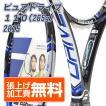バボラ 2015 ピュアドライブ 110 (265g)(0.6インチロング) BF101236/101301(海外正規品)硬式テニスラケット【2014年12月発売】