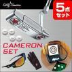 スコッティーキャメロン セレクト パター ニューポート2 ゴルフ景品5点 目録とA3パネル付