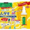 NEWパイナップル豆乳ローション200ml 2本組  TP02 送料無料!