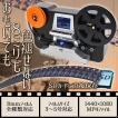 【送料無料】(とうしょう)8mmフィルムデジタルコンバーター ダビングスタジオ【TLMCV8】貴重な8ミリ映像をデジタルデータに変換保存