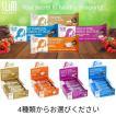ダイエット プロテイン スリムシークレット プロテインバー 4種類 【クール便発送】