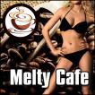 送料無料/ダイエット/ダイエットコーヒー/ダイエット方法/珈琲 [MeltyCafe(メルティカフェ)] - 1pack (約30日分)