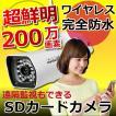 ネットワークカメラ IPカメラ 防犯カメラ ワイヤレス バレット  WiFi 200万画素 1080P 新生活