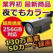 防犯カメラ 家庭用 sdカード録画 屋外 オールカラー 防水 バレット 高画質