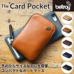カードケース コインケース レザー 本革 小さい財布 ブランド コンパクト おしゃれ Bellroy Card Pocket Wallet ベルロイ