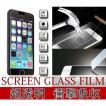 【DM便送料無料】Apple/iPhone6/4.7インチ/強化ガラス/フィルム/超耐久/液晶保護フィルム/飛散防止(強化ガラスフィルム) フィルム