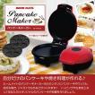 ROOMMATE ワッフル&パンケーキメーカー EB-RM4000