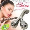 美容ローラーShine【ゲルマ10粒付!全身にフィットする3D構造でくまなくコロコロ】