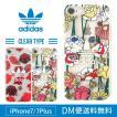 adidas originals adidas アディダス iPhone7 ケース ブランド ハード iPhone7 Plus スマホケース ボタニカル柄 アイホン7 ケース 花柄 bohemian ボヘミアン