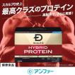 スカルプD サプリメント ゴールド AGAメンズプロテイン(リッチヨーグルト味) 【送料無料】