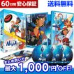 ふしぎの海のナディア TV版 全話 アニメ DVD 送料無料