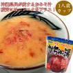 かちゅー湯 カップ(24g) 鰹湯 インスタント味噌汁