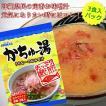かちゅー湯 3食入パック(24g×3) 鰹節 インスタント味噌汁 沖縄