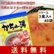 かちゅー湯 3食入パック(24g×3) 1ケース 40袋入 インスタントみそ汁