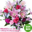 ユリ ガーベラ ひまわり 季節のお花 デザイナーオーダー フラワー アレンジメント 誕生日 ギフト プレゼント 贈り物 バラ 送料無料