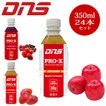 DNS プロエックス(Pro-X) マンゴー風味 350ml×24本入り