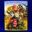 海外切手 夏切手 ウクライナ切手【シート】#207
