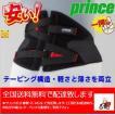 プリンス ハイパフォーマンス プレミアム バックインパクトZERO prince Higt performance  スポーツ用 腰用