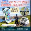 スマホホルダー バイクホルダー 自転車ホルダー バイクスマホホルダー 送料無料 iphone4~iphone7,各種Android対応