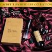 ワインアクセサリー ギフトコレクション CachetteSecrete