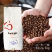 Domingo Caffe コーヒー豆 トスカ Tosca ギフト ロブスタ イタリア