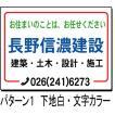 会社・商店PR用看板 販売促進看板 パターンD(小) 30×40cm
