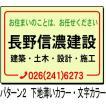 会社・商店PR用看板 販売促進看板 パターンD(中) 45×60cm