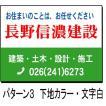 会社・商店PR用看板 販売促進看板 パターンC(大) 60×90cm