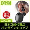 QCY Q26 (日本正規代理店/日本語取説/保証書付) Bluet...