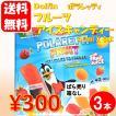 ポイント消化 送料無料 dolfin ポラレッティ フルーツ アイスキャンディー 40ml x 3本 お試し 300 500