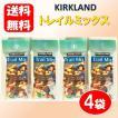 ポイント消化 送料無料 カークランド Trail Mix トレイルミックス スナックパック 57g x 4袋 ナッツ 1000