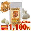 にんにく 大豆 米粉 にんにく玉 つぶサポ 白にんにく使用