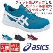 アシックス 安全靴 ローカット スリッポンタイプ FCP204 asics ウィンジョブ CP204